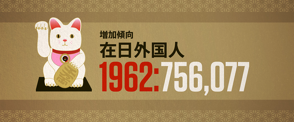 Hafu Film Infographics