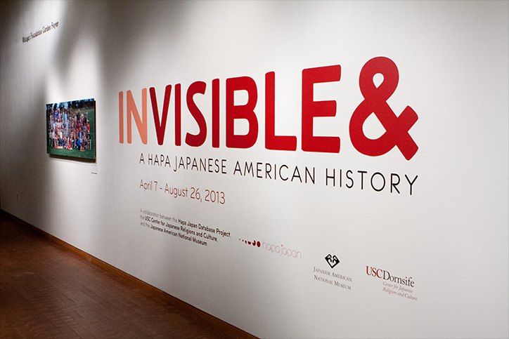 Design pieces from Loving Day project by Ken Tanabe featured in Japanese American National Museum exhibit